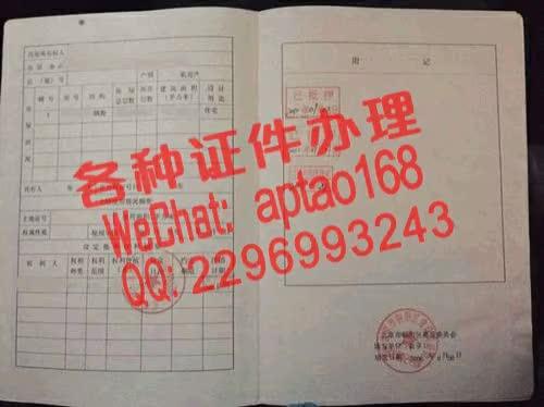 Watch and share 9n1nl-假的职称英语日语证书多少钱V【aptao168】Q【2296993243】-1zbp GIFs by 办理各种证件V+aptao168 on Gfycat