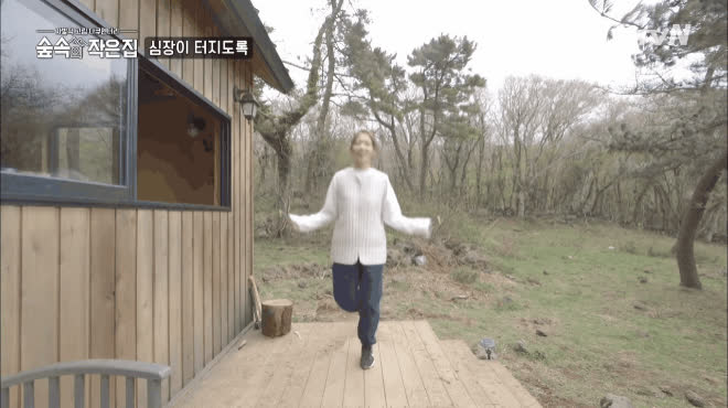Vào rừng mới thấy ngoài xinh đẹp, Park Shin Hye còn nhiều tài lẻ khiến ai cũng phải xiêu lòng