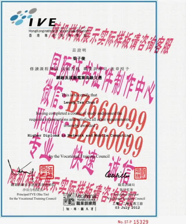 Watch and share 制作南缅因州大学毕业证成绩单[咨询微信:BZ660099]办理世界各国证书证件 GIFs on Gfycat