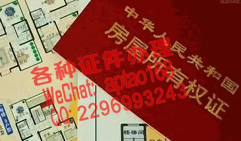 Watch and share 53zd1-购买项目经理证V【aptao168】Q【2296993243】-99vv GIFs by 办理各种证件V+aptao168 on Gfycat