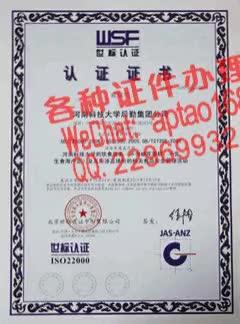 Watch and share 3b5h7-南京交通职业技术学院毕业证办理V【aptao168】Q【2296993243】-5nnx GIFs by 办理各种证件V+aptao168 on Gfycat