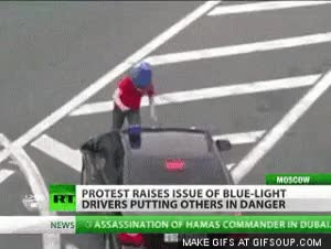 Watch Bluelight Protest GIF on Gfycat. Discover more related GIFs on Gfycat