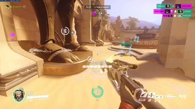 Watch Overwatch GIF by kkkji1215 on Gfycat. Discover more related GIFs on Gfycat