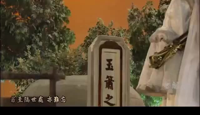 Watch and share 君簫動態桌布 GIFs on Gfycat