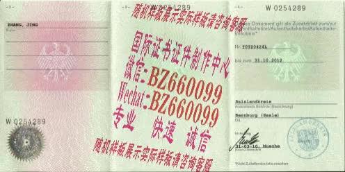 Watch and share 哪里能办法国护照[咨询微信:BZ660099]办理世界各国证书证件 GIFs on Gfycat