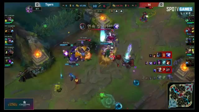 Deft showing how to carry as ADC 2017 LCK Rox vs KT