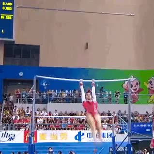 Watch and share Uneven Bar Finalist GIFs and Ashton Locklear GIFs on Gfycat