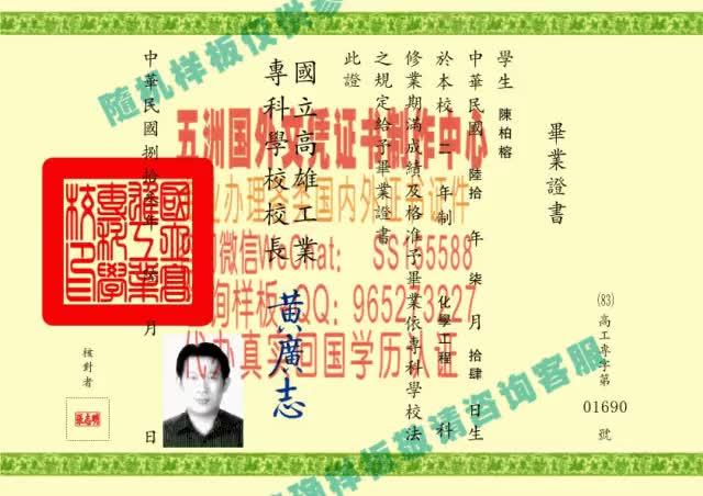 Watch and share 办理香港驾驶证[WeChat-QQ-507067086]各种证件制作 GIFs by 各国证书文凭办理制作【微信:aptao168】 on Gfycat