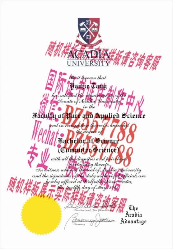 Watch and share 购买札幌国际大学毕业证成绩单[咨询微信:BZ557788]办理世界各国证书证件 GIFs on Gfycat