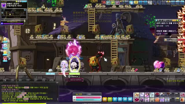 Watch and share MapleStory 2021-03-17 13-58-21 GIFs by afcsf on Gfycat