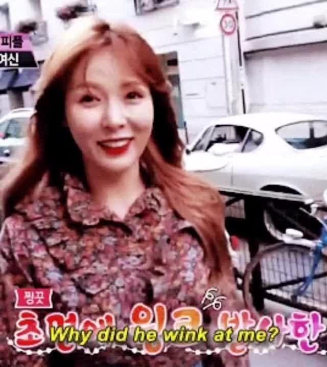 Watch and share Koreaboo GIFs and Hyuna GIFs by Koreaboo on Gfycat