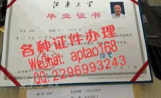 Watch and share B93rh-买个假的任职资格证书V【aptao168】Q【2296993243】-kii0 GIFs by 办理各种证件V+aptao168 on Gfycat