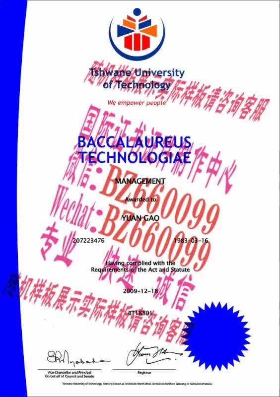 Watch and share 办理中国文化大学毕业证成绩单[咨询微信:BZ660099]办理世界各国证书证件 GIFs on Gfycat