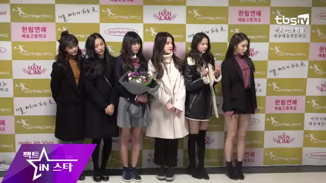 Watch and share Clc GIFs by haragoo on Gfycat
