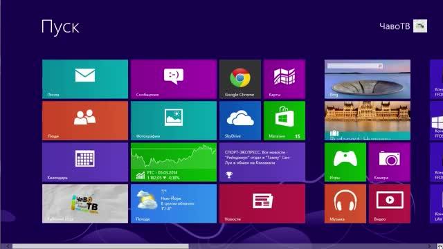 Watch and share Обнулить Windows 8 GIFs and Сбросить Windows 8 GIFs by nokiax2 on Gfycat
