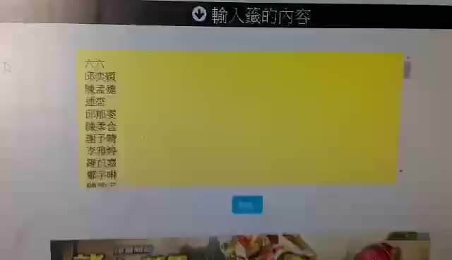 Watch and share Commabooks GIFs and Poem GIFs on Gfycat