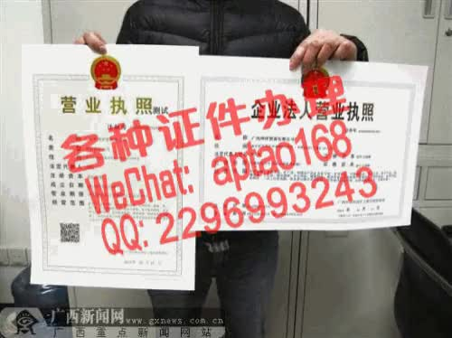 Watch and share 9h939-制作比利时驾照V【aptao168】Q【2296993243】-eq44 GIFs by 办理各种证件V+aptao168 on Gfycat
