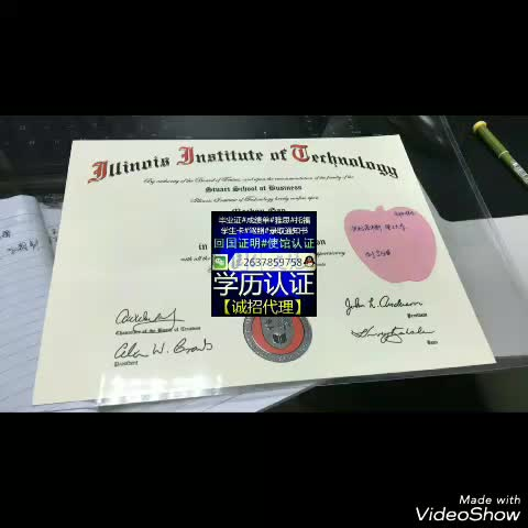 Watch and share UVic毕业证Q/微信2637859758办理加拿大维多利亚大学毕业证成绩单文凭 University Of Victoria GIFs by  学业有问题,挂科了,不想读了,成绩不理想,无法毕业怎么办? on Gfycat