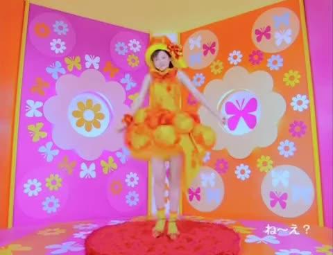 Watch Ne~e GIF on Gfycat. Discover more Ayaya, Matsuura Aya GIFs on Gfycat