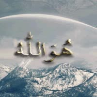 Watch and share Asma GIFs on Gfycat