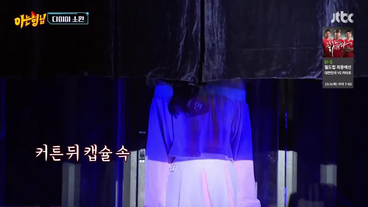 koreanvariety, DIA GIFs