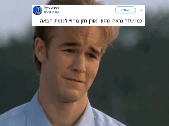 Watch and share James Van Der Beek GIFs and Celebs GIFs on Gfycat