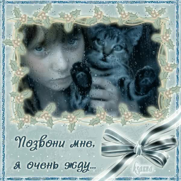 Watch and share Прикольное Поздравление С Днем Рожденья GIFs on Gfycat