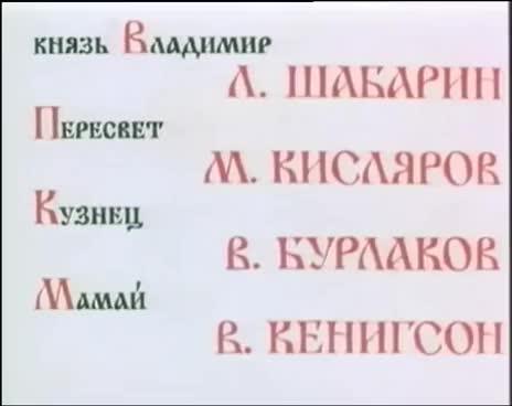 Watch and share Лебеди Непрядвы (Роман Давыдов, 1980), Мультфильм GIFs on Gfycat