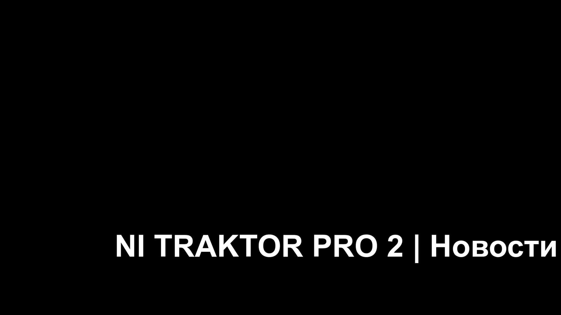 DJ Software, Dj controller, Dj equipment, Traktor, Traktor Club, Traktor DJ, Traktor DJ Software, Traktor DJs, Traktor controller, how to DJ, Introducing the New TRAKTOR KONTROL S4 – For the Music in You | Native Instruments GIFs
