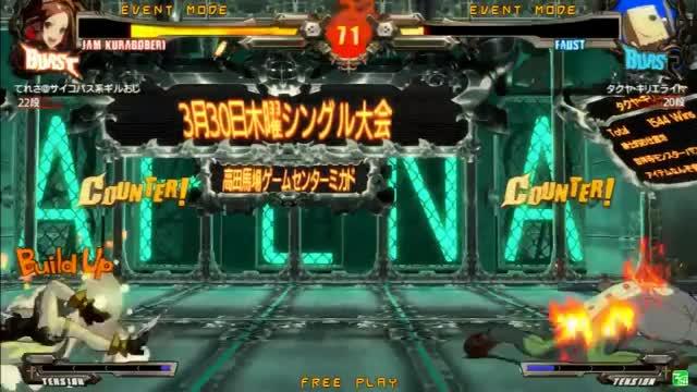 GGXrdR2 3/30/17 - Takadanobaba Mikado Singles Tournament GIF