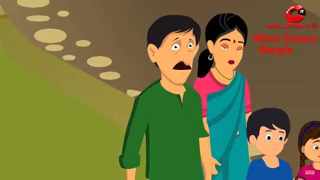 Watch and share Maha Cartoon Tv GIFs and Bangla Stiries GIFs by Mhacartoontvxdbangla on Gfycat