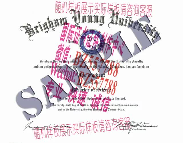 Watch and share 办理香港公开大学毕业证成绩单[咨询微信:BZ557788]办理世界各国证书证件 GIFs on Gfycat