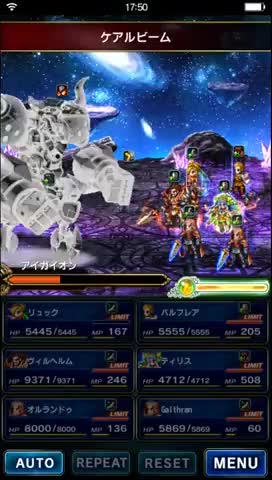 Watch and share FFBE JP Trial 9 (Aigaion Robot) GIFs by revenge on Gfycat
