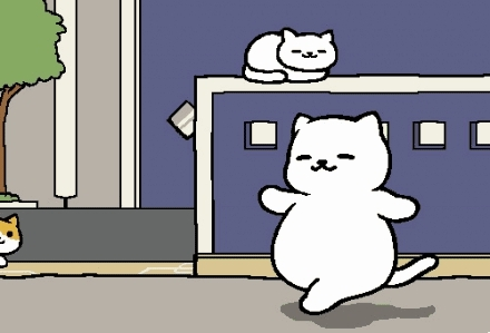 Have you already seen this gif? :) • r/nekoatsume GIFs