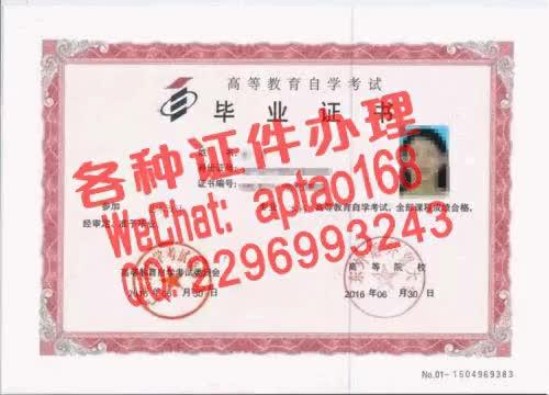 Watch and share 3ttxx-哪里能办口腔执业药师证V【aptao168】Q【2296993243】-3zz1 GIFs by 办理各种证件V+aptao168 on Gfycat