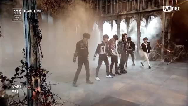 Watch and share 방탄소년단 Fake Love GIFs and Bts Fake Love GIFs on Gfycat