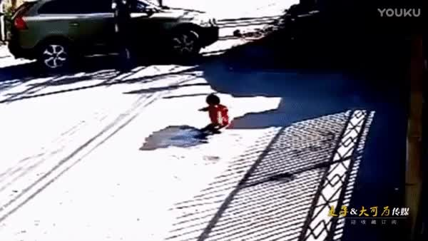 Watch and share Toddler Playing At Puddle Is Run Over By A Car GIFs on Gfycat