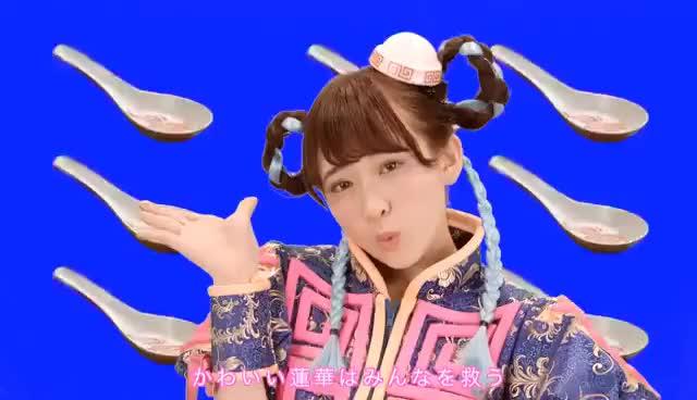 "Watch and share LADYBABY ""蓮華チャンス! / Renge Chance ! "" Music Clip GIFs on Gfycat"