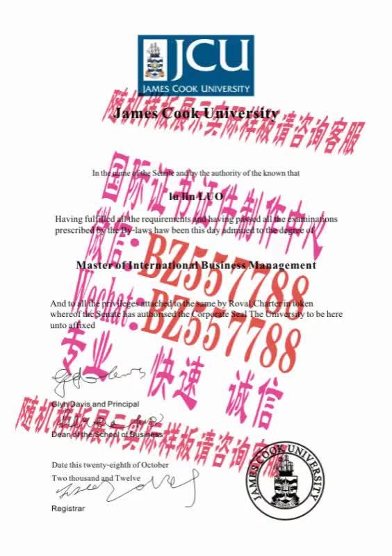 Watch and share 制作法国结婚证[咨询微信:BZ557788]办理世界各国证书证件 GIFs on Gfycat