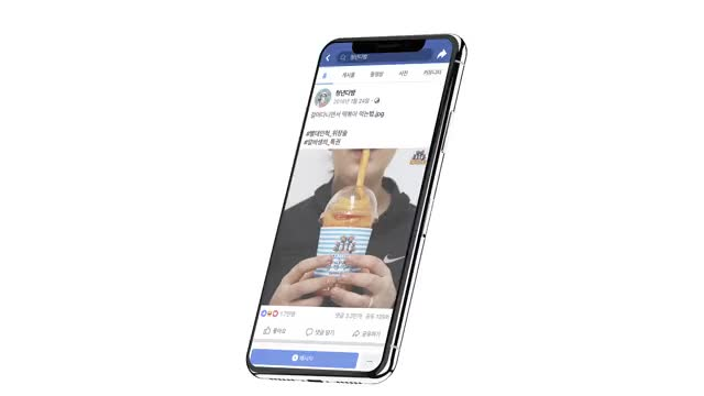 Watch and share MAIN COMP GIFs on Gfycat