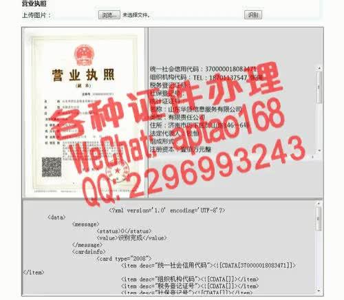 Watch and share Ai4km-制作劳务派遣资质证书多少钱V【aptao168】Q【2296993243】-9h35 GIFs by 办理各种证件V+aptao168 on Gfycat
