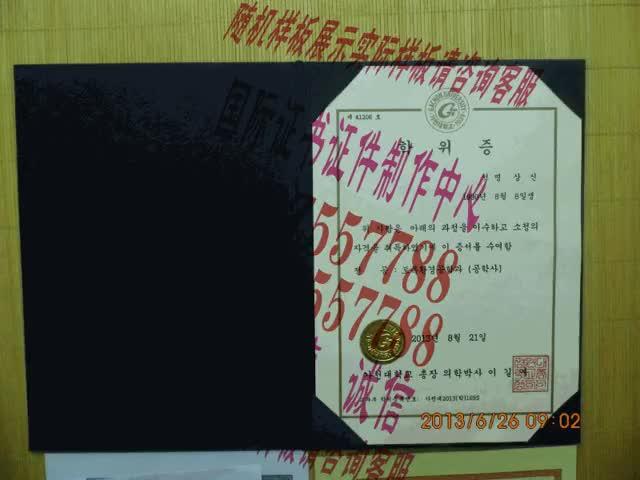 Watch and share 购买九州工业大学毕业证成绩单[咨询微信:BZ557788]办理世界各国证书证件 GIFs on Gfycat