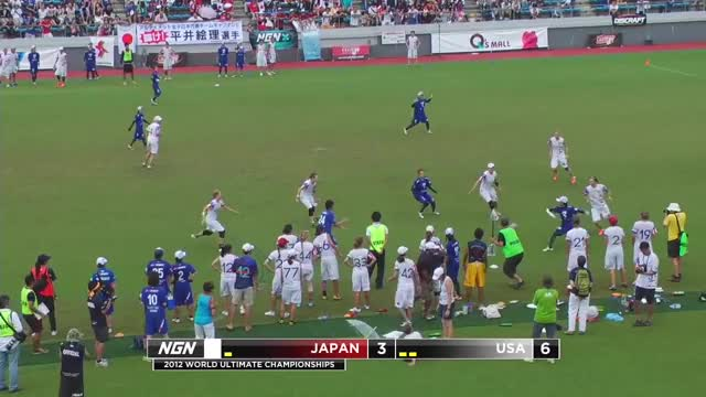 Watch Tomoko Inamura Hammer GIF by @alexshim on Gfycat. Discover more full game, ultimate (sport), ultimate frisbee GIFs on Gfycat