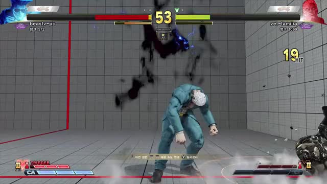 Watch and share StreetFighterV 2020-04-29 18-20-21 GIFs by mineeman on Gfycat