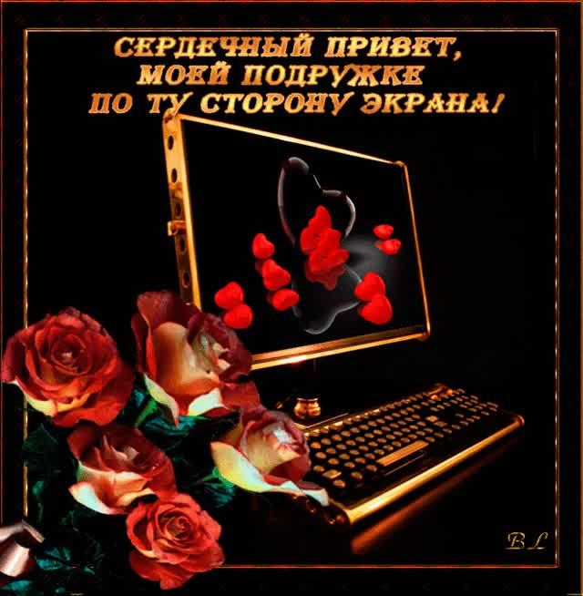 Watch and share Огромный GIFs on Gfycat