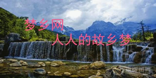 Watch and share 城镇文化掠影 GIFs on Gfycat