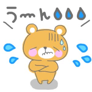 Watch and share Gifアニメーション( 画像形式) animated stickers on Gfycat