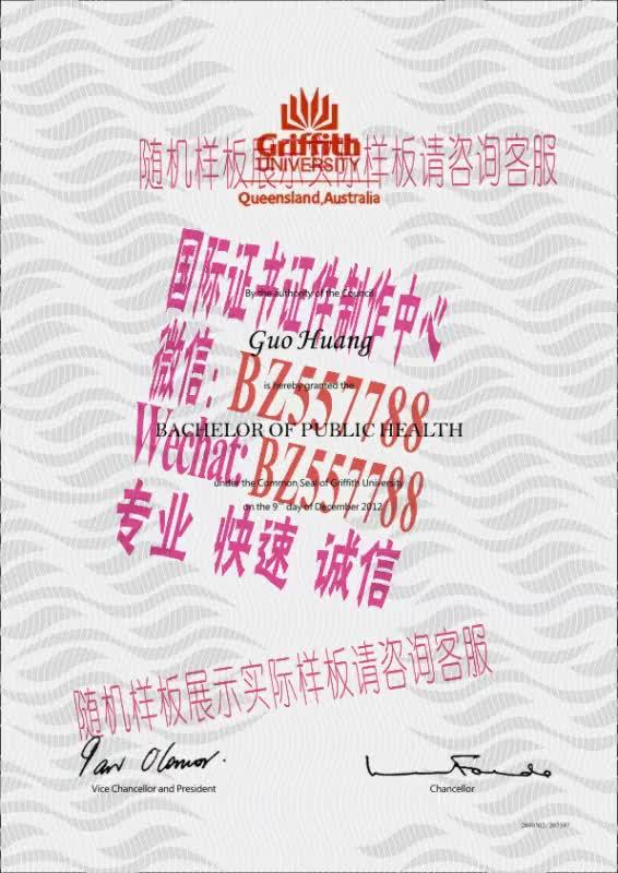 Watch and share 哪里能办香港身份证[咨询微信:BZ557788]办理世界各国证书证件 GIFs on Gfycat