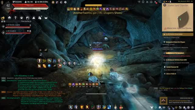 Watch and share Blackdesert GIFs and Bdo GIFs by sarg1357 on Gfycat