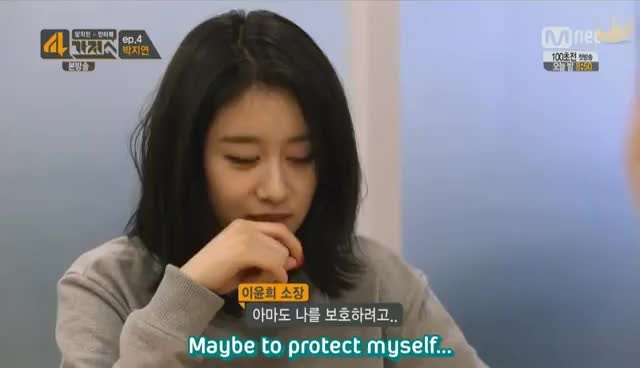 Watch and share Park Ji Yeon GIFs on Gfycat